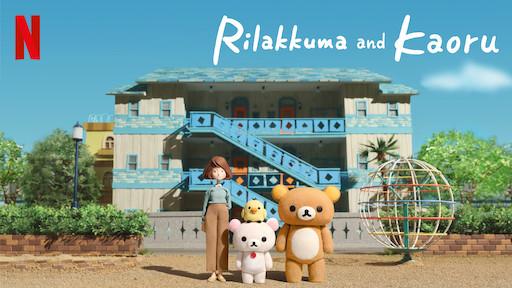 Rilakkuma and Kaoru